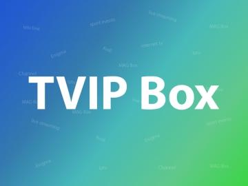 How to setup IPTV on TVIP Box?-TVIP box guide