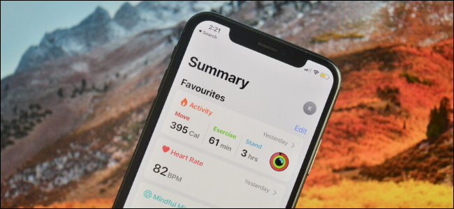 How to Customize the Summary Tab in the iPhone's Health App
