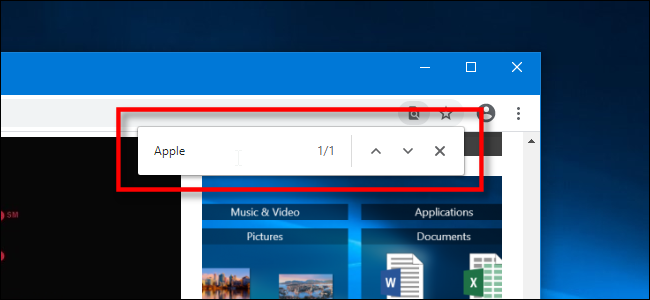 Find in page in Google Chrome on PC