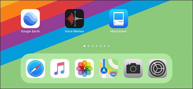 Icons wiggling on iPad