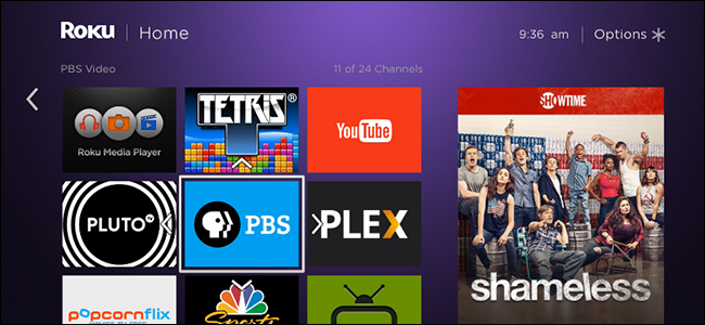 Can You Disable Ads on the Roku Home Screen?