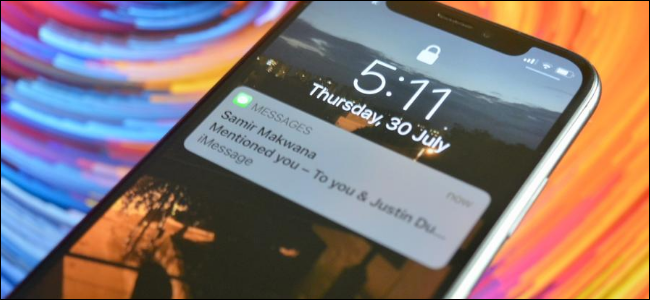 How to Disable iMessage Mention Notifications on iPhone and iPad