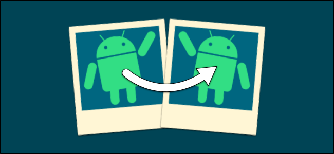 android flip an image