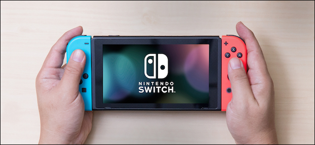 How to Automatically Sync Save Data Between Nintendo Switches
