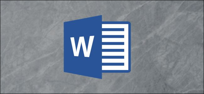 How to Insert a Word File into a Different Word Document