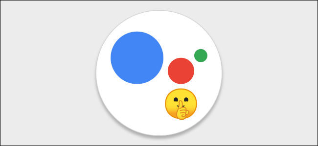 google assistant logo with shush face